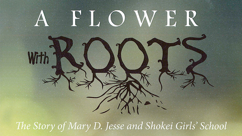 A Flower with Roots by Roberta Stevens