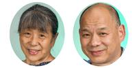 Gordon & Lee Ann Hwang
